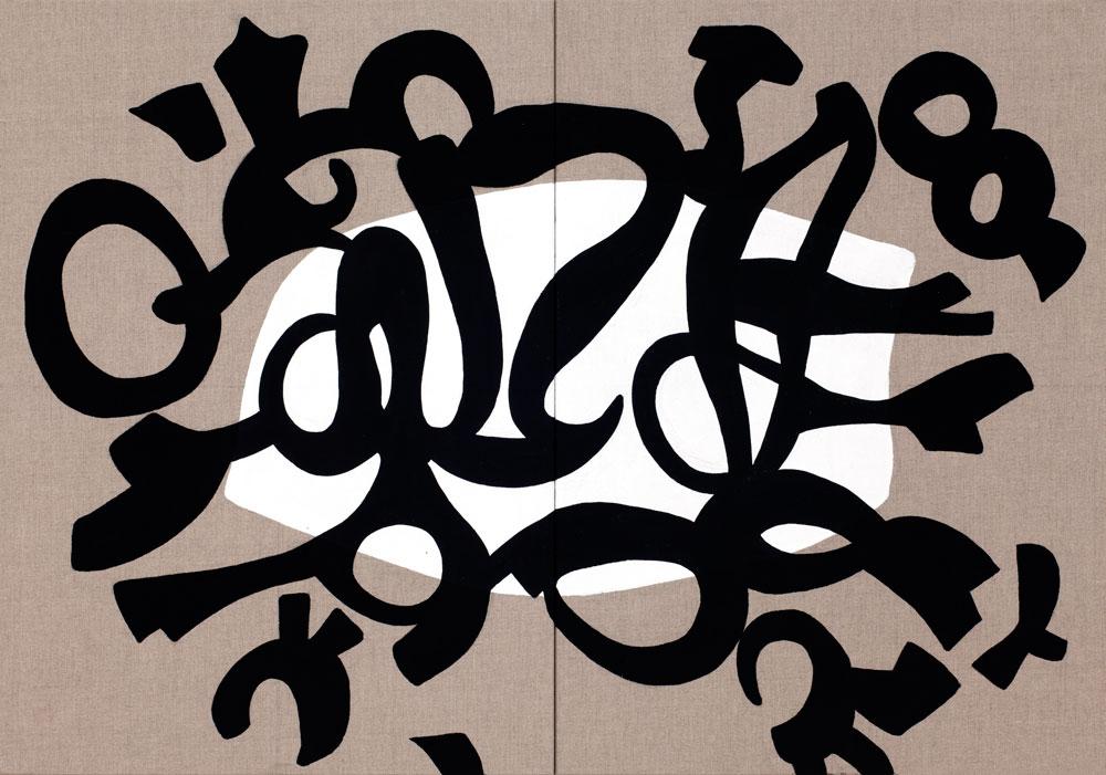 """Tempi indivisibili"" 2013, acrilico su tela, 70 x 100 cm"