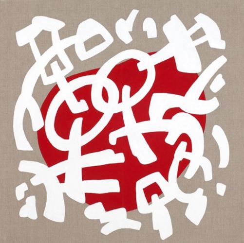 """Onda d'urto"" 2013, acrilico su tela, 80 x 80 cm"