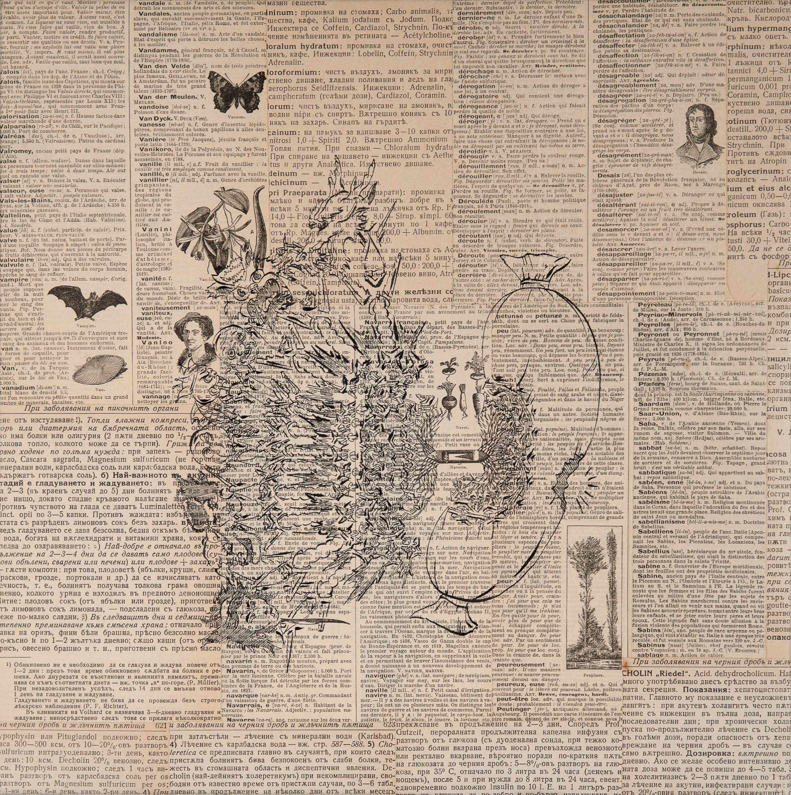 """""""Senza titolo"""" 2011, collage su carta, 30 x 30 cm"""