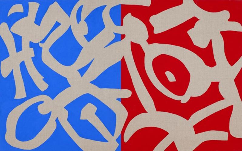 """""""Si sdoppia e ricompare"""" 2013, acrilico su tela, 100 x 160 cm"""