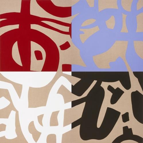 """""""Sospeso nel vuoto"""" 2013, acrilico su tela, 200 x 200 cm"""