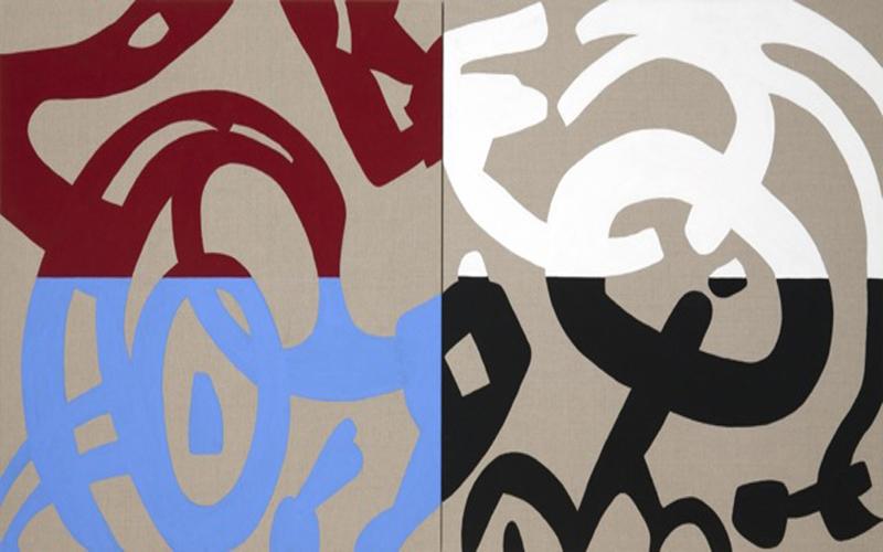 """Specchio d'acqua"" 2013, acrilico su tela, 100 x 200 cm"