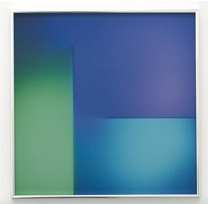 """""""Tender divisor"""" 2016, lenticolare stampa digitale su PETG, 40.6 x 40.6 cm, ed. 100"""