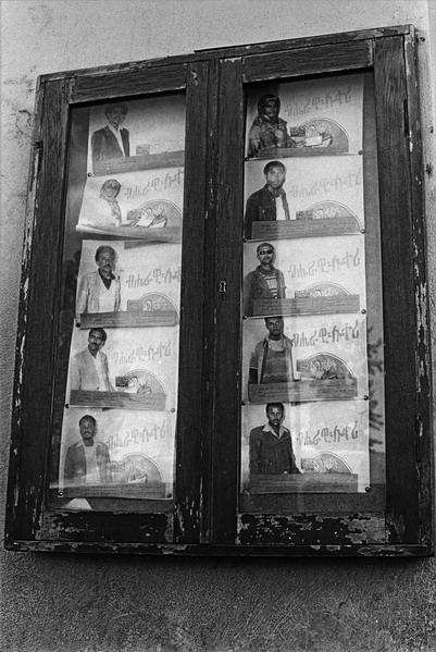 """Addis Abeba"" 1984"