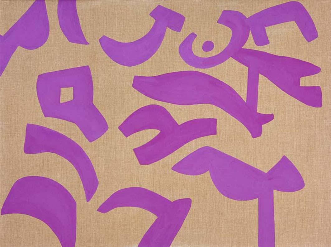 """""""Segni viola"""" 2007, vinilico su tela grezza, 120 x 160 cm"""