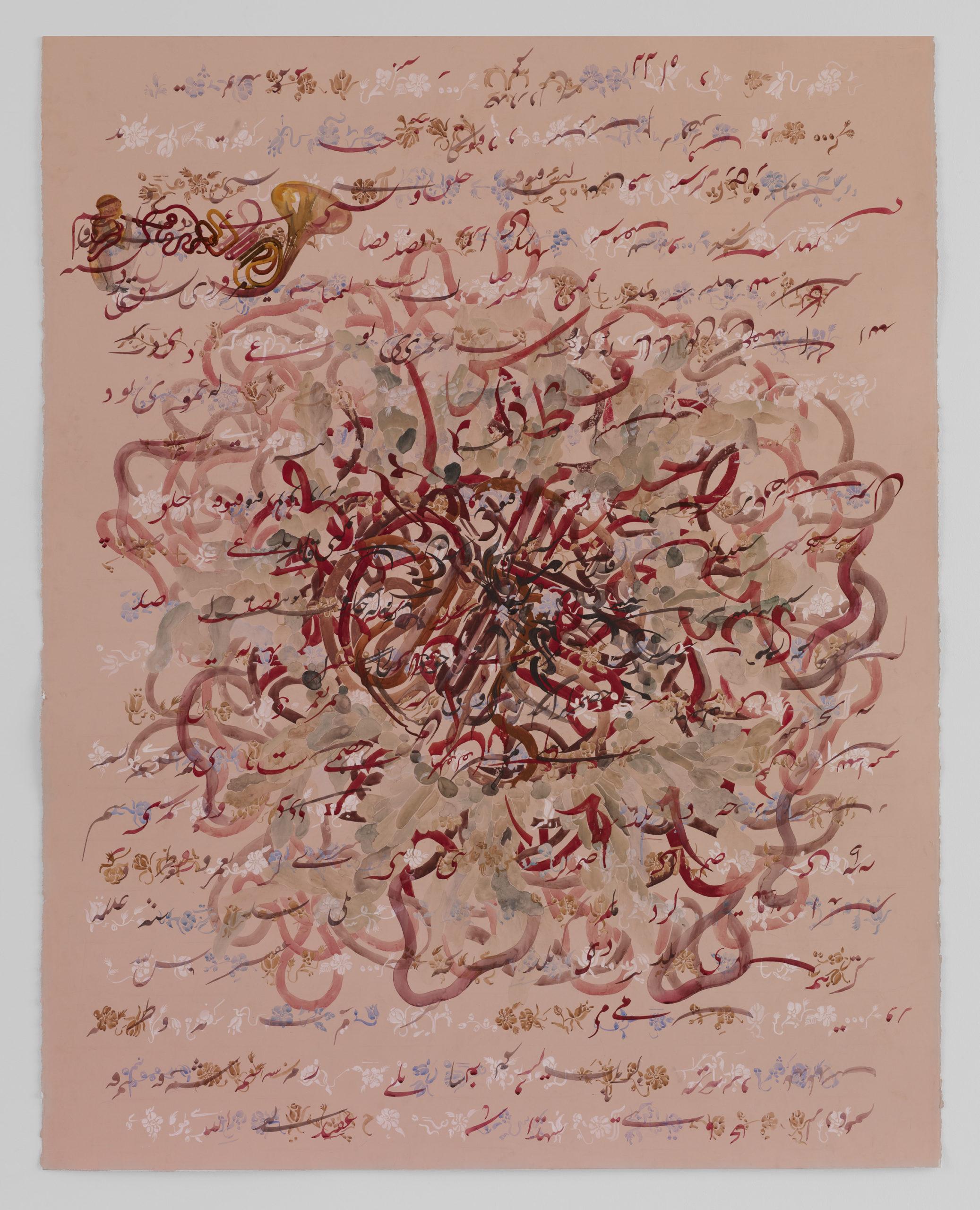 """""""Invisible text"""" 2010, inchiostro e gouache su carta, 167.6 x 132.1 cm"""